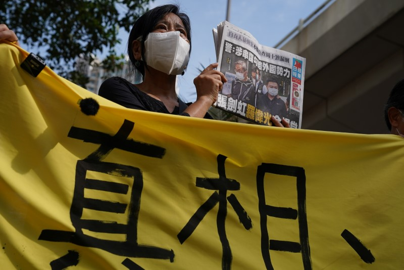 Hong Kong's Apple Daily says only has cash for few weeks after assets frozen