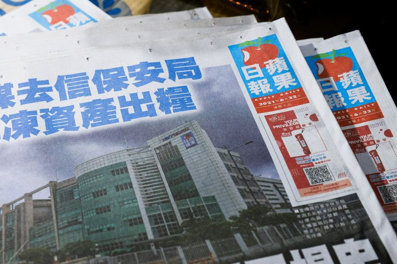 HK leader Lam says action against Apple Daily does not target press freedom