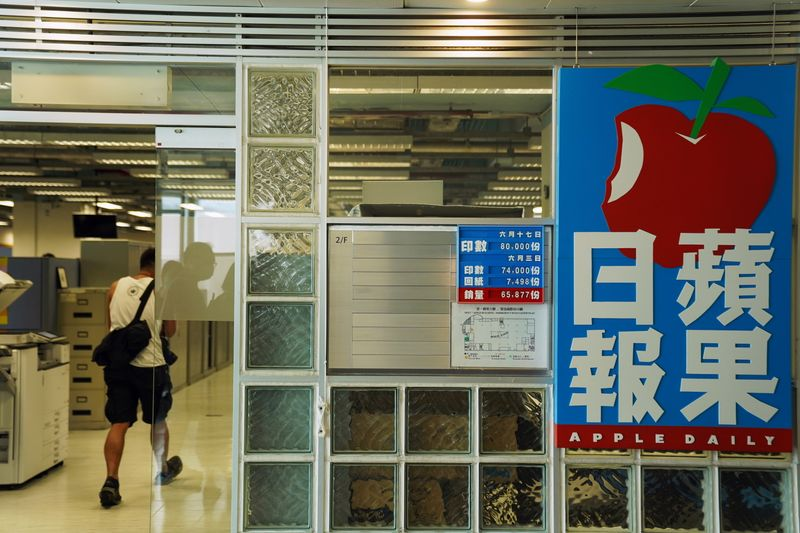 Hong Kong's pro-democracy Apple Daily signs off in