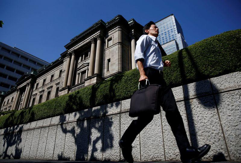 La Banque du Japon a vu des perspectives de reprise plus rapide en avril