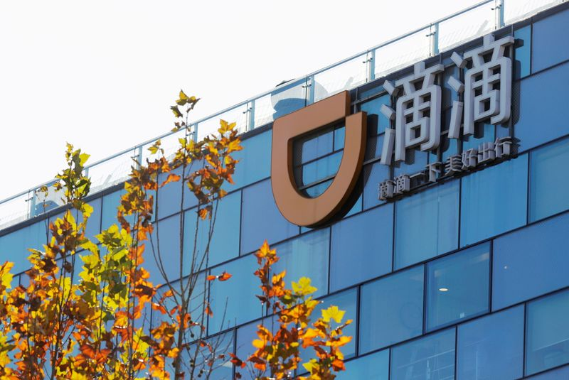 Chinese firm Didi's $4 billion IPO books covered on first day of bookbuild -sources