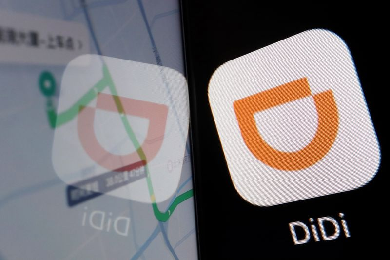 Didi cybersecurity probe blindsides shareholders days after debut
