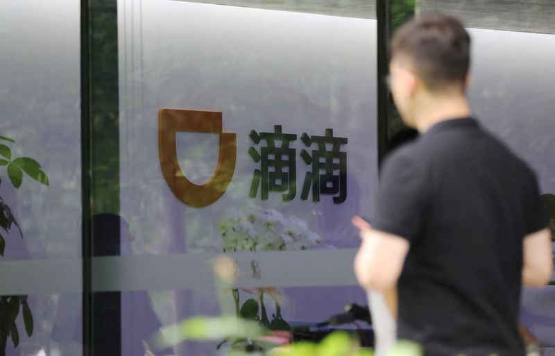 FTSE says to add Didi in indexes as planned on July 8, barring trade halt