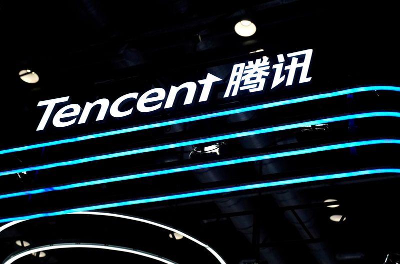 Chinese antitrust regulator blocks Tencent's $5.3 billion video games merger